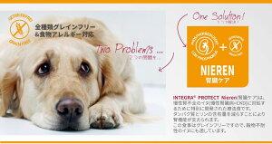 アニモンダ・犬用/腎臓ケア鶏150g/インテグラプロテクト/ニーレン/ドッグフード腎臓サポート/ウェットフードANIMONDA正規品