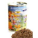 最短賞味2020.11・アズミラ 猫 キャットフード オーシャンフィッシュ L缶 374g 全年齢対応 総合栄養食 キャットフード ウェット Azmira 正規品 az00210