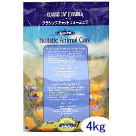 最短賞味2020.2.1・アズミラ 猫 クラシック キャットフード フォーミュラ 4kg 全年齢対応 キャットフード 泌尿器ケア対応 Azmira 正規品 az20343