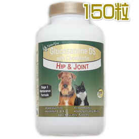 最短賞味2023.7・ネイチャーベット グルコサミンDS 150粒 犬猫用サプリメント栄養補助食品 関節ケア NaturVet 正規品 nv35378
