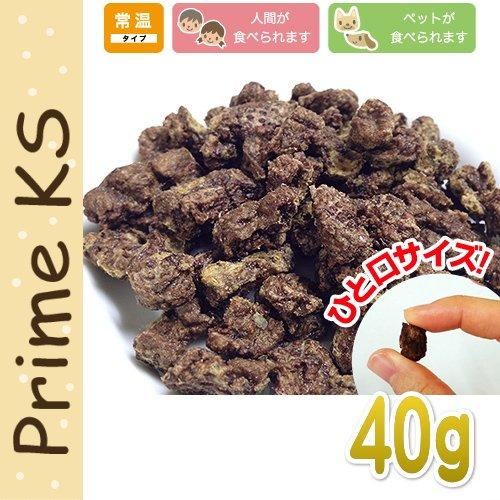 【プライムケイズ】うずらビッツ 40g 犬猫用おやつ 国産 無添加 さかい企画 Prime KS