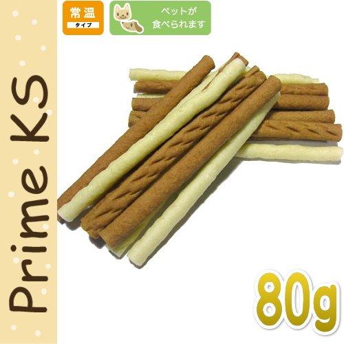 【プライムケイズ】野菜とヤギミルクスティック 80g 犬猫用おやつ 国産 無添加 さかい企画 Prime KS