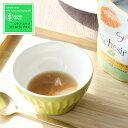 SALE/最短賞味2022.6・シシア 猫 スープ(ツナ&パンプキン)85g scc674パウチ 成猫用ウェット 一般食 キャットフード Schesir 正規品