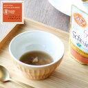 SALE/最短賞味2022.4・シシア 猫 スープ(ツナ&パパイヤ)85g scc675パウチ 成猫用ウェット 一般食 キャットフード Schesir 正規品