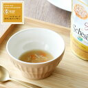SALE/最短賞味2022.3・シシア 猫 スープ(チキン&パンプキン)85g scc676パウチ 成猫用ウェット 一般食 キャットフード Schesir 正規品