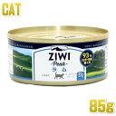 最短賞味2023.6・ジウィピーク 猫缶 ラム 85g 全年齢猫用ウェット総合栄養食キャットフードZiwipeak正規品zi94443