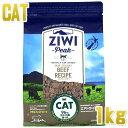 最短賞味2020.8・ジウィピーク 猫 グラスフェッド ビーフ 1kg 全年齢対応エアドライ キャットフード 穀物不使用 ジーウィーピーク ZiwiPeak 正規品 zi95778
