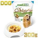 最短賞味2020.9・フォルツァ10 犬 オーガニック フルーツビスケット パパイヤ味 300g 犬用おやつ FORZA10 正規品 fo00183