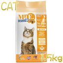 猫用 フォルツァ10 /ミスターフルーツ アダルトインドア 1.5kg 【成猫用ドライフード食物アレルギー対応 フォルツァデ…