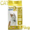 猫用 フォルツァ10 /ミスターフルーツ 避妊・去勢猫用 1.5kg 【成猫用ドライフード食物アレルギー対応 フォルツァディ…