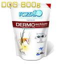 犬用 フォルツァ10 /デルモ アクティブ 小粒 800g 皮膚・被毛ケア 成犬用 シニア犬対応 ドッグフード 食事療法食 フォ…