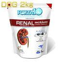 最短賞味2020.12・フォルツァ10 犬 リナールアクティブ 腎臓ケア 小粒 2kg FORZA10 正規品 fo01897