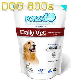 最短賞味2020.9・フォルツァ10 犬 デイリーベト アクティブ 小粒 800g 成犬用 シニア犬対応ドライ ドッグフード 免疫サポート FORZA10 正規品 fo01941