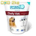 インテウェット2個付き!最短賞味2020.5・フォルツァ10 犬 デイリーベト アクティブ 小粒 2kg 成犬用 シニア犬対応ドライ ドッグフード 免疫サポート FORZA10 正規品 fo01958