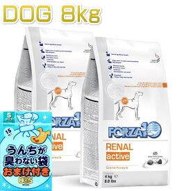 おまけ付き!最短賞味2021.1・フォルツァ10 犬 リナールアクティブ 中粒 8kg大袋(4kg大袋×2袋) FORZA10 正規品 fo02795
