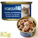最短賞味2022.2・フォルツァ10 猫 メンテナンス イワシ エビ入り 85g缶 成猫シニア猫対応ウェット一般食キャットフードFORZA10正規品fo05630