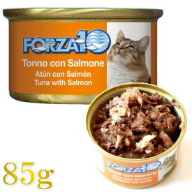 最短賞味2022.2・フォルツァ10 猫 メンテナンス マグロ&サーモン 85g缶 成猫用 シニア猫対応ウェット 一般食 FORZA10 正規品 fo05654