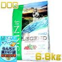 おまけ付き!最短賞味2020.6・フォルツァ10 犬 レジェンド スキン小粒 6.8kg大袋 成犬用シニア犬対応・皮膚ケア 穀物不使用・ドライ・ドッグ FORZA10・フォルツァディエチ 正規品 fo08402