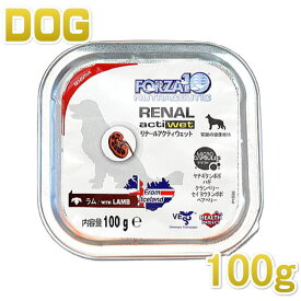 最短賞味2022.2・フォルツァ10 犬 リナール アクティウェット ラム腎臓ケア 100g 成犬シニア犬対応リナールアクティブ正規品fo08433