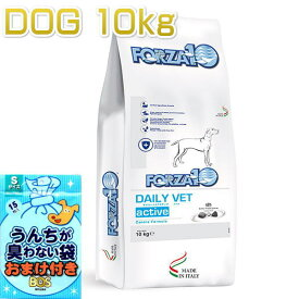 おまけ付き!最短賞味2020.12・フォルツァ10 犬 デイリーベト アクティブ 中粒 10kg大袋 成犬用 シニア犬対応 ドライ ドッグフード 免疫サポート FORZA10.正規品 fo11402
