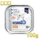 最短賞味2022.3・フォルツァ10 犬 リナール フラットフィッシュ腎臓ケア 100g fo12287