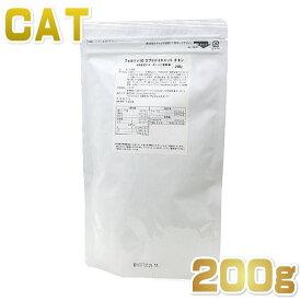 最短賞味2022.2・リニューアル品フォルツァ10 猫 BiO エブリデイ ビオ チキン 200g 成猫シニア猫リパック オーガニック キャットフード FORZA10正規品fo70243