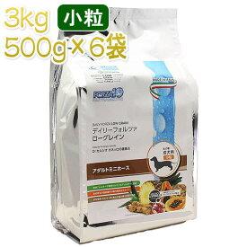 最短賞味2020.9・フォルツァ10 デイリーフォルツァ ミニ ホース小粒 3kg(500g×6袋)ローグレイン ドッグフードFORZA10 正規品fo70366