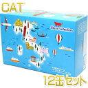 NEW フォルツァ10 猫 マーレセレクション メンテナンス85g缶×12種類セット FORZA10 fo70793