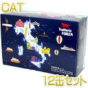 NEW フォルツァ10 猫 トラットリアセレクション プレミアムFORZA75g缶×12種類セット FORZA10 fo70809