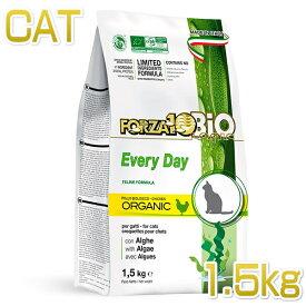 最短賞味2022.2・フォルツァ10 猫 BiO エブリデイ ビオ チキン 1.5kg 成猫シニア猫オーガニック キャットフード FORZA10正規品fo91276