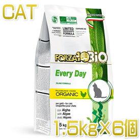 最短賞味2022.2・フォルツァ10 猫 BiO エブリデイ ビオ チキン 1.5kg×6袋 成猫シニア猫オーガニック キャットフード正規品fo91276