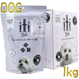 最短賞味2022.2.4・リニューアル品iti イティ ドッグ ドッグフード チキン ディナー 1kg(200g×5袋)全年齢犬用ドッグフード正規品it47456