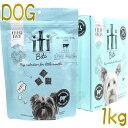 NEW 犬用 イティドッグ ビーフ ディナー 1kg(200g×5袋) 全年齢対応ドッグフード 穀物不使用 iti 正規輸入品