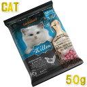 最短賞味2021.4・レオナルド キトン 50gドライ 幼猫子猫用 妊娠授乳期キャットフード正規品le44513