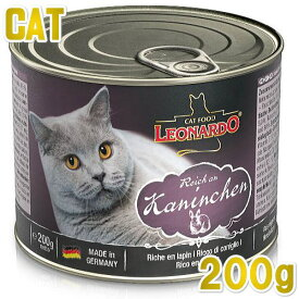 最短賞味2023.8・レオナルド 豊富なウサギ肉 200g缶 猫用一般食 クオリティセレクション キャットフード ウェット LEONARDO 正規品 le56114