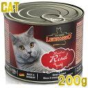 最短賞味2023.6・レオナルド 豊富なビーフ 200g缶 猫用一般食 クオリティセレクション キャットフード ウェット LEONARDO 正規品 le56152