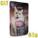 最短賞味2022.4・レオナルド ポートリー&卵 85gパウチ 猫用一般食 ファイネスト セレクション キャットフード ウェット LEONARDO 正規品 le56428