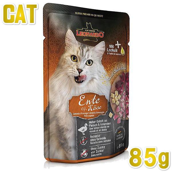 最短賞味期限2020/10・レオナルド カモ&チーズ 85gパウチ 猫用一般食 ファイネスト セレクション キャットフード ウェット LEONARDO 正規品 le56442