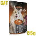 最短賞味2022.7・レオナルド カモ&チーズ 85gパウチ 猫用一般食 ファイネスト セレクション キャットフード ウェット LEONARDO 正規品 le56442