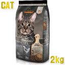 400g×5個対応・最短賞味2021.1・レオナルド アダルト 32/16 2kgドライ 運動量の少なめな成猫用 低カロリー キャットフード LEONARDO 正規品 le58118