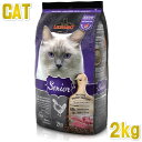 最短賞味2020.8・レオナルド シニア 2kgドライ 高齢猫用 腎臓に配慮 キャットフード LEONARDO 正規品 le58910