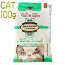 最短賞味2021.7・オーブンベークド 猫 ユリナリートラクト 100g全年齢猫用 尿管サポートOVEN-BAKED正規品obc00516