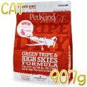 NEW 最短賞味2021.8.15・ペットカインド トライプドライ キャット ハイスカイズ 907g 全年齢猫用ドライ キャットフードPetKind正規品pkc78400