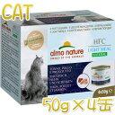 最短賞味2023.10・アルモネイチャー 猫 HFCナチュラルライトミール まぐろ、チキンとハム50g×4缶alc552成猫用 一般食 正規品