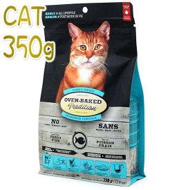 NEW 最短賞味2022.7.21・オーブンベークド 猫 フィッシュ 350g成猫用キャットフード正規品obc97132