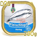NEW 最短賞味2020.11・シェイカー 犬 ドッグリフォームPUR 100%ピュアなニシンのディッシュ 200g ドッグフード 正規品sch68288