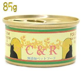 最短賞味2022.2・C&R ツナ タピオカ&カノラオイル S缶 85g sg00340猫用一般食 キャットフード ウェット 正規品