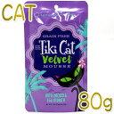 NEW 最短賞味2021.6・ティキキャット ベルベット チキン&たまご ふんわりムース 80gパウチ全年齢猫用キャットフード総合栄養食ti80323