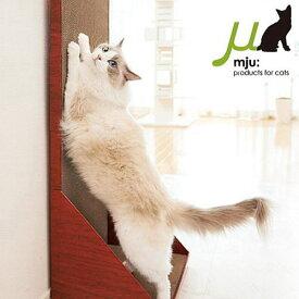 mju: ガリガリウォール スクラッチャー プラス またたび付き 猫の爪とぎ mju03748