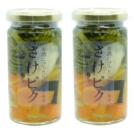 【新鮮】甘くておいしいピクルス2本×190g【380g】(100%広島産野菜使用)野菜ソムリエ監修「クセになる!」
